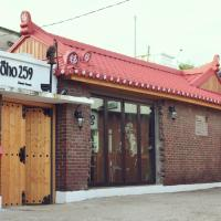Fotografie hotelů: Soho259 Guesthouse, Sokcho