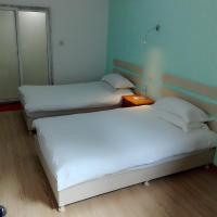 Zdjęcia hotelu: Huangshan Lemon Guesthouse, Huangshan