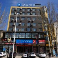 Hotel Pictures: Hanting Express Chifeng Railway Station, Chifeng