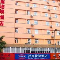 Hotel Pictures: Hanting Express Shaoguan Xi He Coach Terminal, Shaoguan