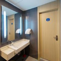 Hotel Pictures: Hanting Express Fuzhou Pingtan, Fuzhou