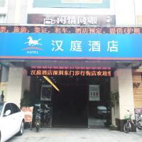 Hotelbilder: Hanting Express Shenzhen Dongmen Le Yuan Road Branch, Shenzhen