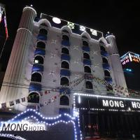 Fotografie hotelů: Hotel Mong, Chuncheon