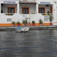 Studios Akrogialli