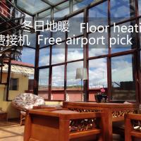 Zdjęcia hotelu: Shangri-La Lanxi Boutique Inn, Shangri-La
