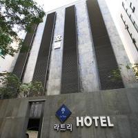 酒店图片: 马渡拉树旅馆, 高阳市