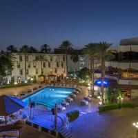 Hotellbilder: Le Passage Cairo Hotel & Casino, Kairo