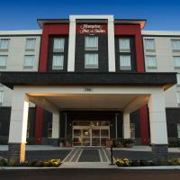 Hotel Pictures: Hampton Inn & Suites by Hilton Thunder Bay, Thunder Bay