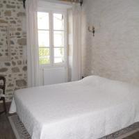 Hotel Pictures: Les Murettes De Mazieres, Mazières