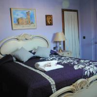 Hotel Pictures: Casa Rural Magdala, Zamarramala