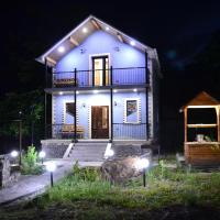 Hotel Pictures: Cobalt cottage, Zaqatala