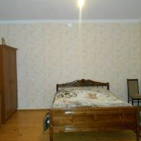 Фотографии отеля: Guest House Rusudan, Боржоми