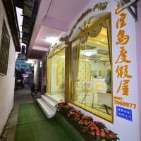 Hotel Pictures: Xiamen Balidao Holiday House, Xiamen