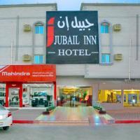 Fotos de l'hotel: Jubail Inn, Al Jubail