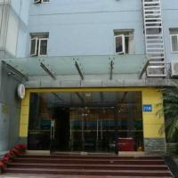 Hotel Pictures: Home Inn Shenzhen Xinzhou, Shenzhen
