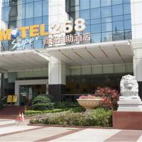 Zdjęcia hotelu: Motel Shenzhen Huanggang, Shenzhen