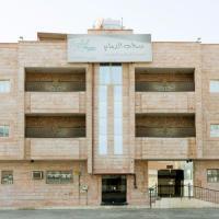 Sahab Al Dammam Units