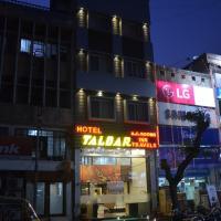 Foto Hotel: Hotel Taldar Inn, Udaipur