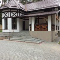 Zdjęcia hotelu: Agrousadba Sosnovij Raj, Yezhona