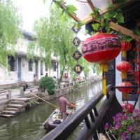 Zdjęcia hotelu: Xitang River Time Inn, Jiashan