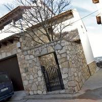 Hotel Pictures: Apartments Rural El Olmo, Gúdar