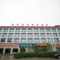 Zdjęcia hotelu: Kai Bin Bo Yue Business Hotel, Shangri-La
