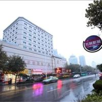 Zdjęcia hotelu: Izunco Inn Qingdao Xiangjiang Road, Huangdao