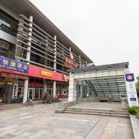 Zdjęcia hotelu: Gege Home, Nanjing