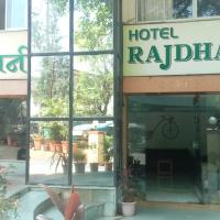 Hotel Pictures: Hotel Rajdhani, Lonavala