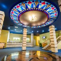 Fotos do Hotel: Dacia Hotel, Chişinău