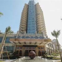 Hotellbilder: Haikou Tianyi International Hotel, Haikou