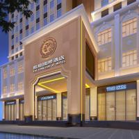 Zdjęcia hotelu: Shenzhen Kai Long International Hotel, Bao'an