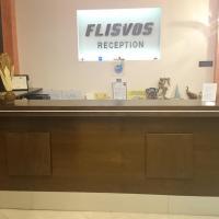 Flisvos Rooms