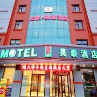 Hotellbilder: Motel Qingdao Jiaonan Renmin Road Business Street, Huangdao