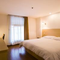 Zdjęcia hotelu: Motel Shenzhen Bagualing North Hongling Road, Shenzhen