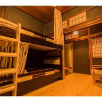 Bed in Japanese-Style Male Dormitory Room