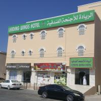 Hotel Pictures: Leading Wings Beach Apartments, Sur