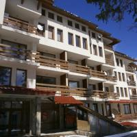 Hotel Pictures: Studio Nelly in Hotel Rositsa, Pamporovo