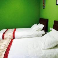 Φωτογραφίες: Ading Inn, Leshan