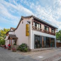 Hotel Pictures: Youxiake Canal Hotel Hangzhou, Hangzhou