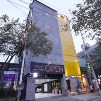 酒店图片: XYM设计酒店, 蔚山市