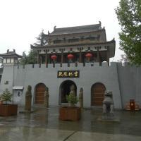 Zdjęcia hotelu: Jin Bai He Business Hotel, Xianyang