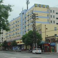 Zdjęcia hotelu: Home Inn Nanjing Xuanwu Avenue East Coach Station, Nanjing