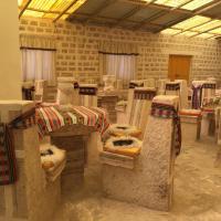 Hotel de Sal Sumaj Rijchariy