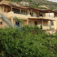 Zdjęcia hotelu: Sevilia Rooms, Qeparo