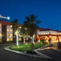 فندق راديسون بلو، ينبع
