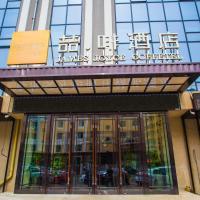James Joyce Coffetel Harbin Industry University