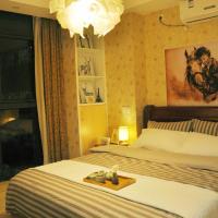 Zdjęcia hotelu: Puxiang Boutique Apartment, Suzhou