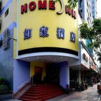Hotel Pictures: Home Inn Hangzhou Huanglong International Centre Wensan Road, Hangzhou