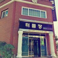 Fotografie hotelů: Turtle Inn, Suncheon